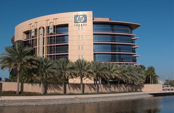 Hp Dubai Office Dic 14 Level 3 Dubai United Arab