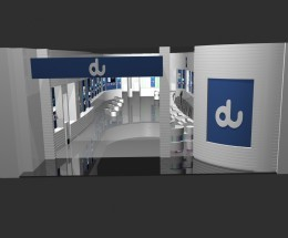 du Retail Shop At Fujairah City Center, Fujairah, United Arab Emirates