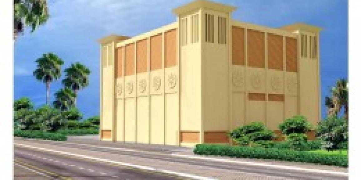 District Cooling Plant Design with Stellar LLC