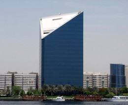 Dubai Chamber (DC)