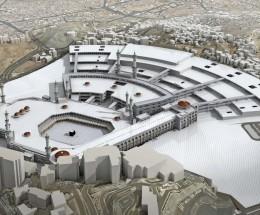 Al Haram Grand Mosque, Mecca, Kingdom Of Saudi Arabia