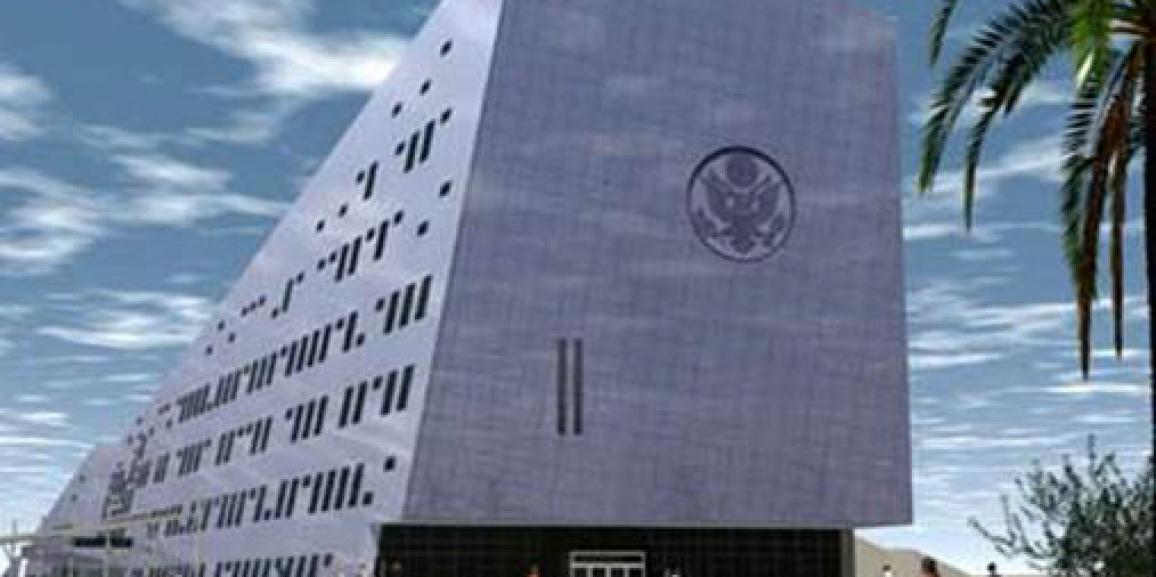 U.S. EMBASSY  ABU DHABI, UNITED ARAB EMIRATES
